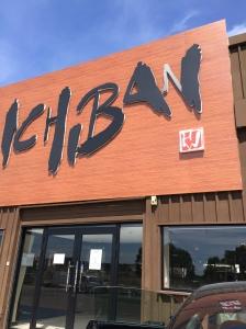 Ichiban : un vrai buffet à volonté